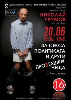 По безкрайно актуални теми, в него ще можем да видим пикантната страна на сексуалния и политически живот на съвременния българин
