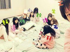 どっきり!石田亜佑美|モーニング娘。 天気組オフィシャルブログ Powered by Ameba