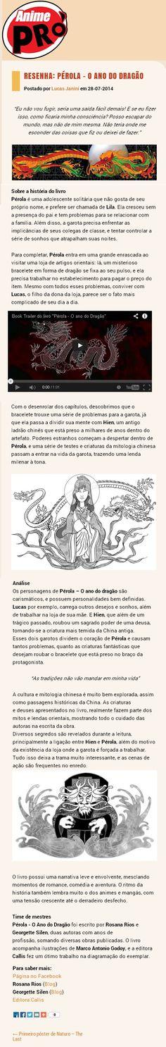 AnimePro