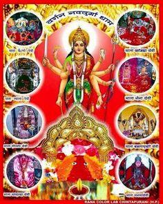 Maa Vishno Devi