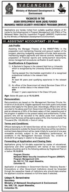 Sri Lankan Government Job Vacancies At Ministry Of Higher