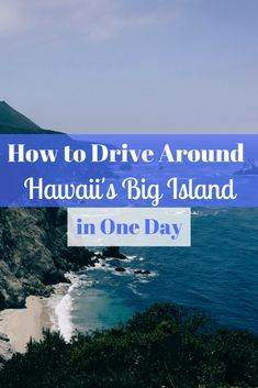 Here's how it's possible to drive around Hawaii's Big Island in just one day. #hawaiitravel #travelscheapusa