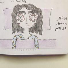 للفنانة @mawyaharran  تابعونا على انستاقرام @arabiya.tumblr  #خط #عربي #تمبلر #تمبلريات #خطاطين #calligraphy #typography #arabic #الخط_العربي #خط_عربي #خطاطي_الانستاقرام