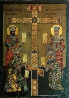 10 posts published by Orthodox Catholic Monastery of Our Lady Joy of All Who Sorrow during March 2014 Kiev Russia, Black History, Art History, Blacks In The Bible, Orthodox Catholic, Black Israelites, Church Icon, Constantine The Great, Black Jesus