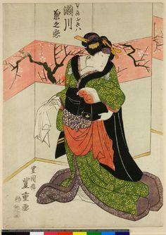 Utagawa Toyokuni | Segawa Kiku-no-jo Okiwa - Utagawa Toyokuni II - WikiPaintings.org