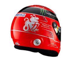 last F1 helmet of Michael Scumacher