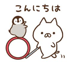 Penguin and Cat Days Greeting Stickers Cute Penguins, Line Sticker, Stickers, Cat Day, Hello Kitty, Snoopy, Friends, Cats, Fictional Characters