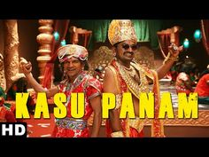 Official : Kasu Panam Video Song | Soodhu Kavvum | Vijay Sethupathy, San...