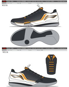 Running Shoes Nike, Nike Shoes, Air Max Sneakers, Shoes Sneakers, Sneakers Sketch, Badminton Shoes, Shoe Sketches, Business Shoes, Shoe Pattern