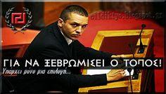 ΚΛΙΚ ΕΔΩ: http://elldiktyo.blogspot.com/2015/01/sto-diaolo.html [ΘΕΜΑΤΑ 16-1-2015]: Ο ΕΛΛΗΝΙΚΟΣ ΛΑΟΣ ΘΑ ΤΟΥΣ ΣΤΕΙΛΕΙ ΣΤΟΝ ΑΓΥΡΙΣΤΟ! *** ΒΙΝΤΕΟ Άγρια Γιούχα! Περιστεριώτες σε Σαμαρά:Πουλημένε ήρθες να μας αποτελειώσεις *** ΒΙΝΤΕΟ Είμαστε η φωνή (ΧΡΥΣΗ ΑΥΓΗ) της Αλήθειας που τρέμει το σύστημα - ΒΙΝΤΕΟ Αγωνιστικό μήνυμα του συναγωνιστή Γιώργου Γερμενή στην Τ.Ο. Βορείων Προαστίων - Παναγιώτης Ηλιόπουλος στο Astra Tv: Είμαστε η φωνή της Αλήθειας που τρέμει το σύστημα >>> clik..>>