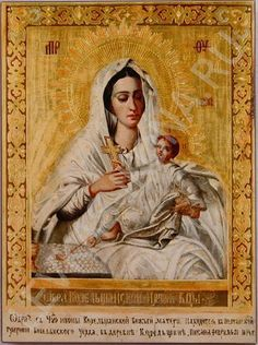 Козельшанская икона Божией Матери