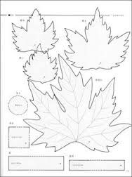 Resultado de imagen para plantillas paper flowers