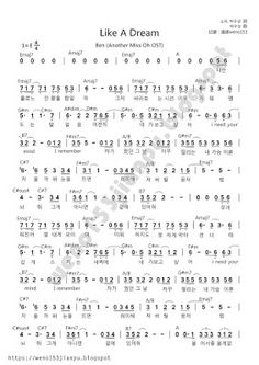 pianojianpu: Ben - Like a dream (Another Miss Oh Ost) Another Miss Oh, Free Piano Sheets, Musicals, Math, Mathematics, Math Resources, Early Math, Musical Theatre