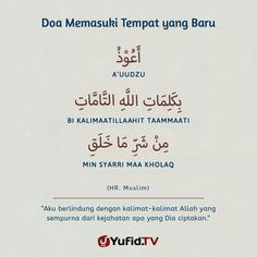 Doa memasuki tempat baru Quran Quotes Inspirational, Faith Quotes, Motivational Quotes, Hijrah Islam, Doa Islam, Reminder Quotes, Self Reminder, Muslim Quotes, Islamic Quotes