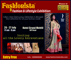 Good news for all the beautiful ladies of Amravati! Fashionista is coming to…