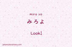 Learn Japanese Phrases – Page 16 Basic Japanese Words, Japanese Grammar, Kanji Japanese, Japanese Quotes, Japanese Phrases, Study Japanese, Japanese Culture, Learning Japanese, Learning Italian