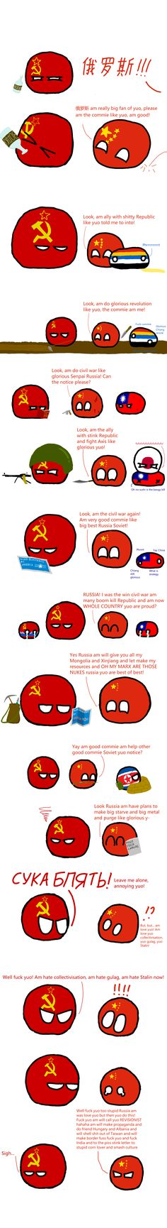Wiggly mouse-drawn comics where balls represent different countries. Poland Country, Funny Comics, Hetalia, Countries, Freedom, Funny Pictures, Jokes, Humor, History
