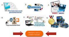Интернет Бизнес 2015. Заработок Онлайн: Реальный заработок в интернете с системой JustInFo...