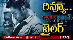 sai dharam tej jawaan trailer review I rectv india