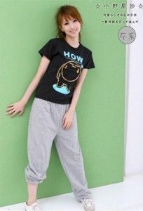 Cool and hip #baggy #hiphop style sweatpants in a ton of colors. Great for #dancing, #workouts, getting into #mischief, lazing around, or hitting the #streets.