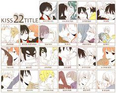 옛날그림모음(1) Anime Expressions, Art Studies, Webtoon, Fashion Art, Anime Art, Hero, Manga, Illustration, Photography