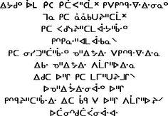 Cree syllabics