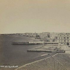 الإسكندرية ١٨٧٥
