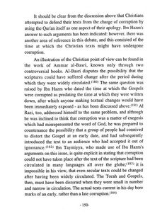On the quran and the gospels a comparative study part 2 pinterest