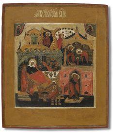 9 Рождество Пресвятой Богородицы