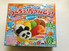 Kit for Making Candy Popin Cookin MAKE BENTO LUNCH Japanese Toy Kids Gift Japan - http://home-garden.goshoppins.com/food-beverage/kit-for-making-candy-popin-cookin-make-bento-lunch-japanese-toy-kids-gift-japan/