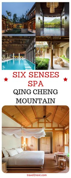 Six Senses Spa – Qing Cheng Mountain. The first Six Senses resort in China opened in August 2015 in a picturesque but little-known spot called Qing Cheng mountains in China.