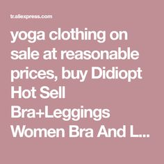 yoga clothing on sale at reasonable prices, buy Didiopt Hot Sell Bra+Leggings Women Bra And Leggings Hot Sell Printed Stripes Women Set GYM And Yoga Clothing S1731 from mobile site on Aliexpress Now!