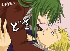 Guys you can not say Freed doesn't love Laxus I mean check out the grand magic ball episode or 2014's episode 52! There is love there!! :3