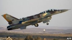 Israel responds with renewed air attacks in Syria after one its fighter planes is shot down. Israel, Fighter Aircraft, Fighter Jets, Bbc, Us Marines, F 16, Egypt, Air Force, Cool Pictures