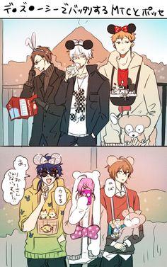 ぱと (@ptptson) さんの漫画 | 170作目 | ツイコミ(仮) Manga, Ghost Cat, Butler Anime, Rap Battle, Cute Anime Character, Me Me Me Anime, Anime Characters, Anime Art, Character Design