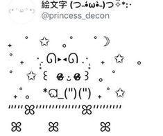 Aesthetic Fonts, Aesthetic Anime, Cute Text Symbols, Heart Sign, We Heart It, Bios, Ascii Art, Cute Texts, Emoji
