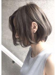 Medium, Beachy Waves with Ombre Highlights - 40 On-Trend Balayage Short Hair Looks - The Trending Hairstyle Short Brown Hair, Girl Short Hair, Short Hair Cuts, Shot Hair Styles, Curly Hair Styles, Aesthetic Hair, Hair Highlights, Hair Looks, Her Hair