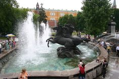 Moscow, Russia  amazing fountains!