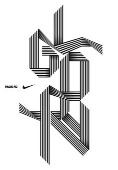 PAOK FC Official Nike Products Sales Web Campaign