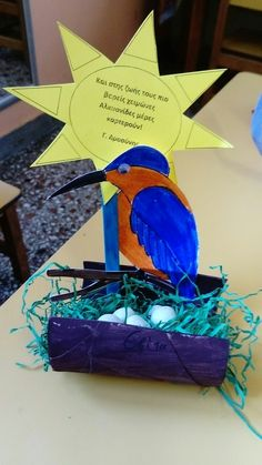 Spring School, Winter Crafts For Kids, Girls Bedroom, Kindergarten, Birds, Paper, Christmas, Animals, Wedding