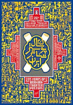 Peyman Pourhosein, Fajr Festival - 25 years of Iranian theatre posters, 2012