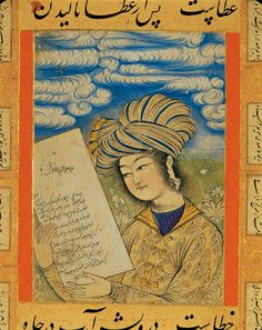 a young face 1629 qasem mossavar moraqqa Clover App, Oriental, Ancient Persian, Central Asia, Iran, Book Art, Religion, Miniatures, History