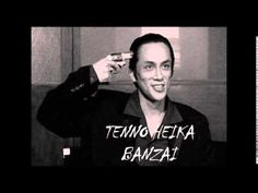 #New Y.E - Tenno heika banzai (Prod. Baldskull) #french