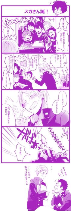 Suga-san, Happy Birthday!! 'o'/