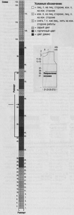 Вязаный-женский-жилет-спицами-схема-и-описание-3.jpg (370×1077)