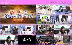 バラエティ番組160604 SKE48 ZERO POSITION #37.mp4   ALFAFILE160604.SKE48.ZERO.POSITION.#37.rar ALFAFILE Note : AKB48MA.com Please Update Bookmark our Pemanent Site of AKB劇場 ! Thanks. HOW TO APPRECIATE ? ほんの少し笑顔 ! If You Like Then Share Us on Facebook Google Plus Twitter ! Recomended for High Speed Download Buy a Premium Through Our Links ! Keep Visiting Sharing all JAPANESE MEDIA ! Again Thanks For Visiting . Have a Nice DAY ! i Just Say To You 人生を楽しみます !  2016 720P SKE48 ZERO POSITION TV-Variety