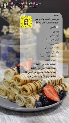 Fun Baking Recipes, Sweets Recipes, Cooking Recipes, Arabian Food, Food Presentation, Food Design, Diy Food, No Cook Meals, Food Dishes