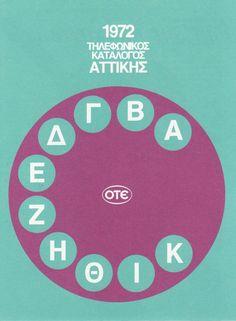 Εξώφυλλο για τον τηλεφωνικό κατάλογο του ΟΤΕ. Φ. Κάραμποττ - Μ. Κατζουράκης Good Old Times, Old Advertisements, Book Crafts, Old Photos, Childhood Memories, Greece, Personal Style, Athens, Wwii