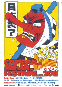 CAMERA JAPAN Festival Posters from Stichting Tamago for Camera Japan Festival