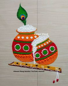 Simple Rangoli Border Designs, Rangoli Designs Latest, Rangoli Designs Flower, Free Hand Rangoli Design, Small Rangoli Design, Colorful Rangoli Designs, Rangoli Designs Diwali, Flower Rangoli, Beautiful Rangoli Designs